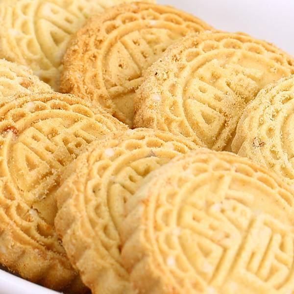 芝士奶皇杏仁饼