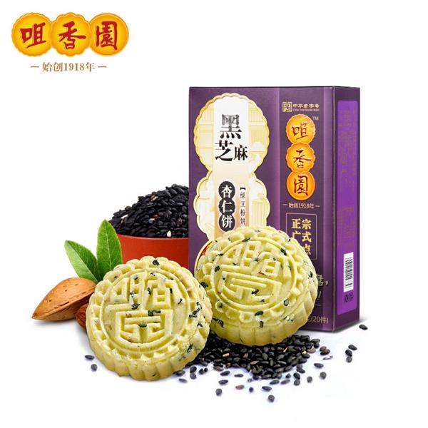 黑芝麻杏仁饼200g