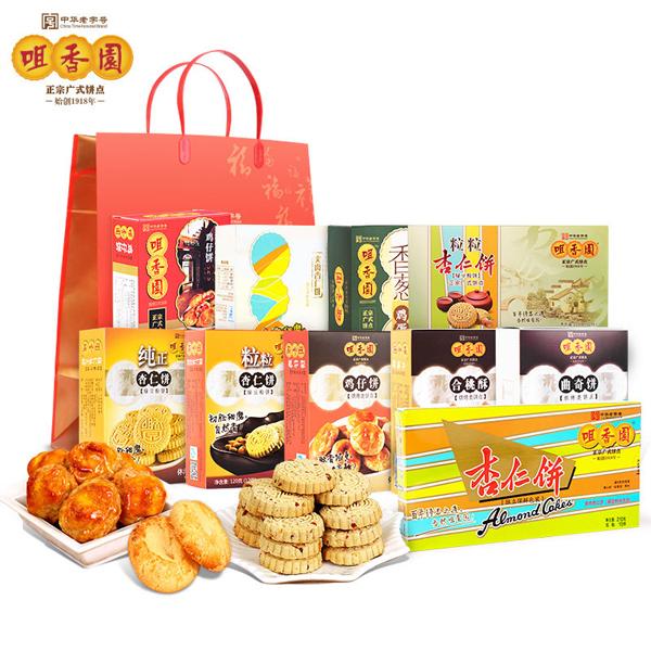 正宗广东特产组合10盒装