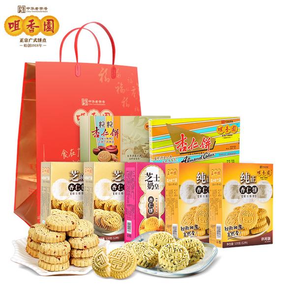正宗广东特产组合7盒装1100g