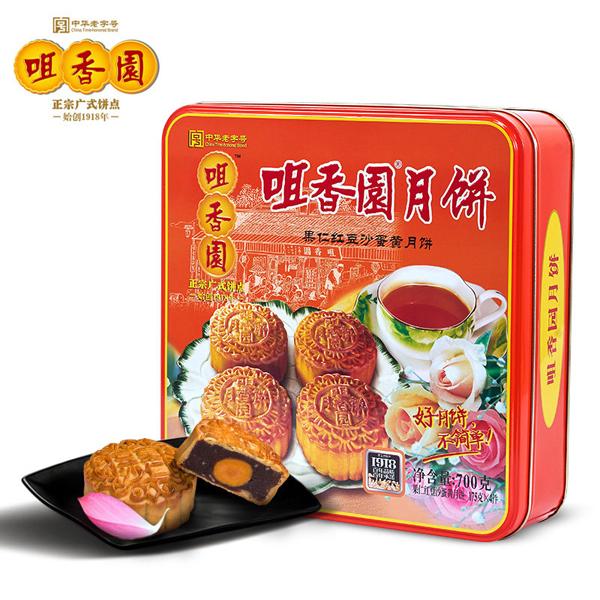 方罐果仁红豆沙蛋黄月饼