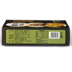 紫菜肉松杏仁饼