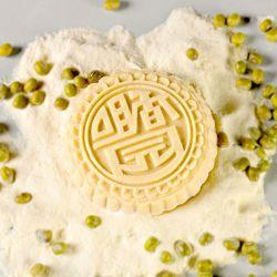 夹肉杏仁饼500g