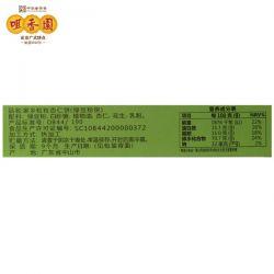 粒粒杏仁饼210g