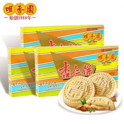 夹肉杏仁饼X3