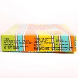 夹肉杏仁饼(绿豆粉饼)210g