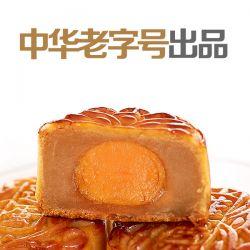 betway|下载 方罐莲蓉蛋黄月饼700g