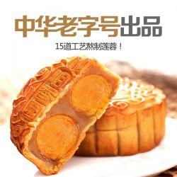 betway|下载 华贵金礼月饼
