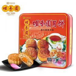 方罐五仁蛋黄月饼