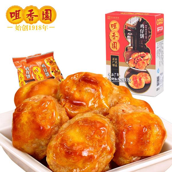 传统鸡仔饼220g