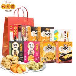 正宗广东特产组合9盒装